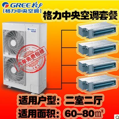 五代产品必威体育登录客户端必威体育下载一拖四GMV-H120WL/A