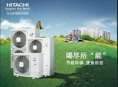 Hitachi/日立 必威体育下载家用一拖一风管机