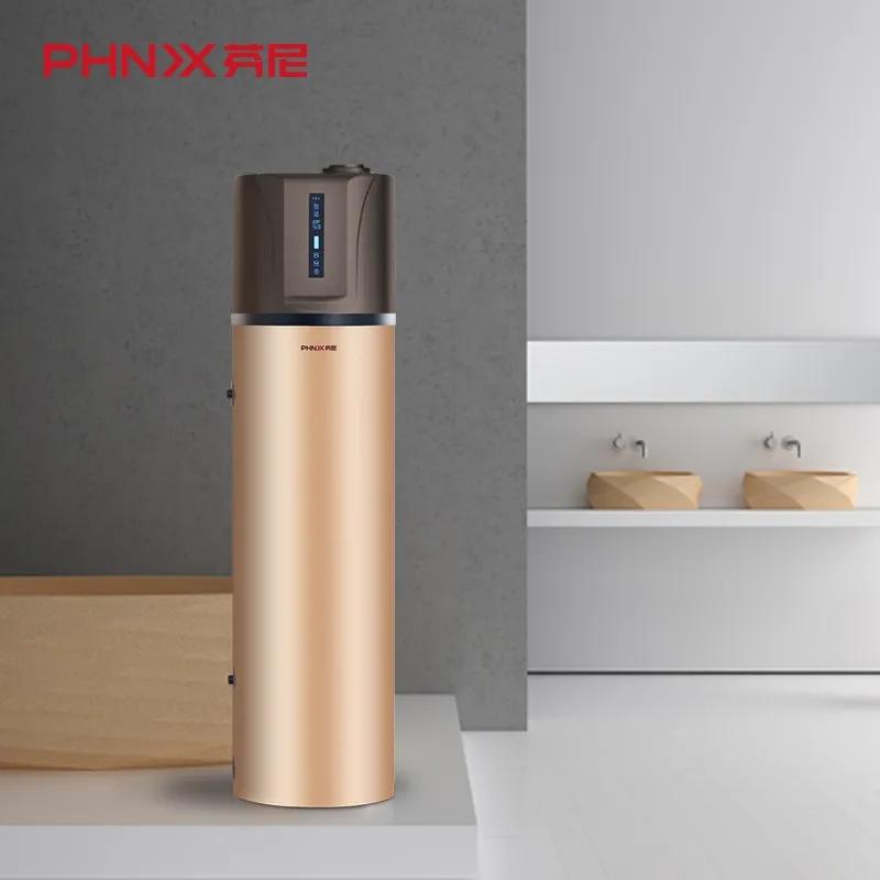 芬尼必威betway体育官方网站首页能热水器家用一体机热泵180升