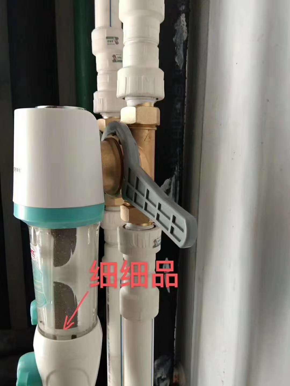 纯悦免拆洗万向型功能前置过滤器全层净水